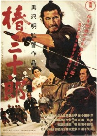 sanjuro movie poster toshiro mifune